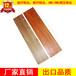供玻璃纤维板材仿木纹玻璃纤维板定制专业玻纤木纹板材批发