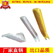 电缆支架价格螺钉式电缆支架SMC模压托架L250电缆支架型号图片