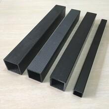 碳纤维异型材固定材料碳纤扁条碳纤维空心异型材厂家定做图片