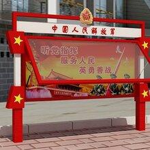德阳专业宣传栏生产厂家喷绘招牌广告灯箱