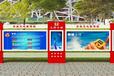 内江宣传栏公交候车亭精神堡垒广告灯箱
