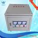 供应SG-10KVA三相隔离变压器380/220三相隔离式变压器