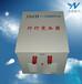 供应言诺牌220/24V行灯变压器3KVA照明变压器包邮