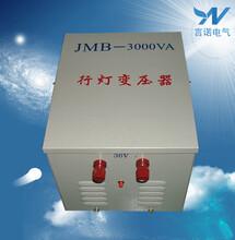 供应言诺牌220/24V行灯变压器3KVA照明变压器包邮图片