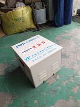 供应言诺牌380/36V行灯变压器2KVA照明变压器图片