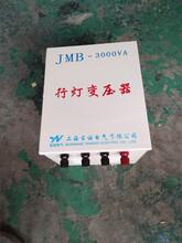 厂家批发言诺220变36/24/12行灯变压器3KVA照明变压器图片