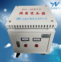 上海言諾生產1140V變380V三相變壓器SG-10KVA三相隔離變壓器圖片