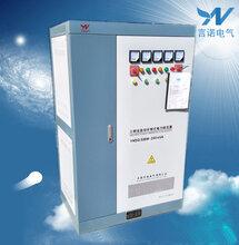 三相电稳压器适用高海拔地区SBW-200KVA三相补偿式电力稳压器上海言诺图片