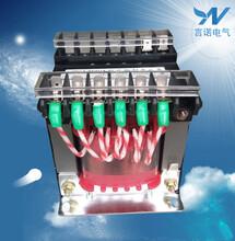 机床控制变压器JBK3-100VA380V变110V/24V/6V电源信号灯隔离变压器图片