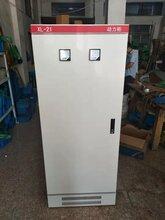 XL21動力柜GGD低壓開關柜交流進出線低壓柜成套抽屜配電柜圖片