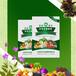 泰安市有機肥生產廠家價格低廉質量保證農民朋友的好幫手