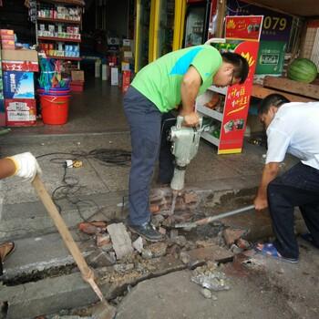 南宁地下压力管道破损检测服务,消防管道检测维修