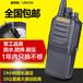 捷克斯T328D对讲机民用12w大功率手台无线电酒店自驾游包邮