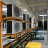 通万厂家供应空调组装生产线空调滚筒流水总装线生产组装必威电竞在线上门安装