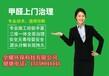 (金华义乌金华全耀环保科技有限公司)横店东阳-环境检测服务