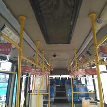 公交拉手广告