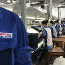 奇翼科技智能制冷空调衣企业版亮相中国东方航空公司