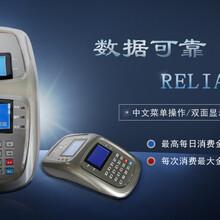 广西、桂林美食城美食广场IC卡消费机一卡通系统图片