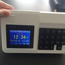 食堂售饭机如何查询消费记录记操作使用