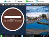 水上乐园智慧会员人脸识别系统,景区票务管理系统,游乐园一卡通管理系统.