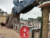 浙江紹興水上樂園掃碼檢票系統水上樂園票務管理系統