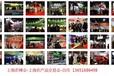 2017第17届上海农博会/上海农交会/农产品交易会