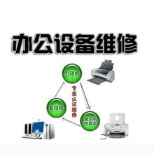 罗湖多功能一体机租赁,三星复印机出租,深圳专业的复印机租赁维修商华纳通