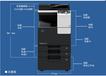 福田復印機打印機租賃,維修各類品牌復印機,品牌辦公耗材銷售