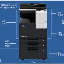 福田复印机打印机租赁,维修各类品牌复印机,品牌办公耗材销售