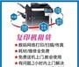 專業維修復印機專業租賃復印機銷售各種辦公設備,全新復印機