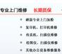 宝安高效复合机租赁,全新办公设备,震旦复印机租赁
