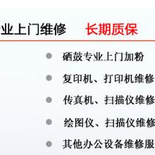 深圳市办公设备租赁公司,复印机租赁是指什么?复印机租赁维修公司