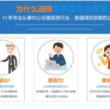 深圳办公一体机租赁公司,高效办公设备租赁,深圳复印机租赁