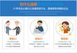 深圳复印机租赁,打印机租赁,销售维修的办公设备企业