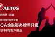 艾拓思四大账户任意选,江苏扬州仅需250美金就可智能交易?