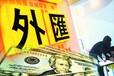 广东阳江做宝汇国际的交易平台能够保证资金安全可靠吗?