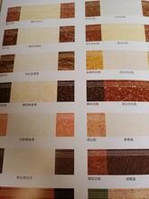 佛山石湾陶瓷切割加工厂地址图片