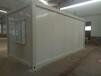 专业销售各种集装箱集成房屋活动板房天津哪里有价格