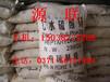 阳泉高效源联电镀硫酸锌生产厂家供应价格