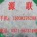 大同优质工业级硫酸锌厂家批发现货