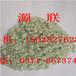 苏州优质硫酸亚铁生产厂家价格供应