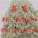 淮北优质着色剂硫酸亚铁厂家直销供应