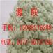 福州高效水处理硫酸亚铁生产厂家供应