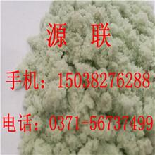 呼和浩特高效硫酸亚铁生产厂家供应
