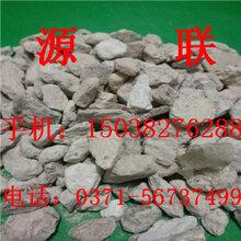 高效沸石滤料生产厂家供应江苏源联供应商图片