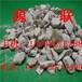 供应高效沸石滤料生产厂家吸附剂
