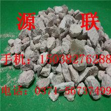 供应高效沸石滤料生产厂家吸附剂图片