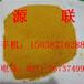 江西26含量聚合氯化铝厂家供应最新价格