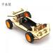 DIY玩具批发千水星玩具配件材料批发科技小制作DIY材料