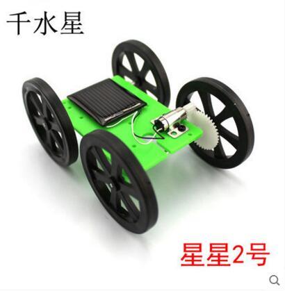 儿童益智玩具DIY手工拼装模型玩具采购平台